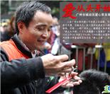 爱从头开始 广州全城动员爱心剪发救助小碧心