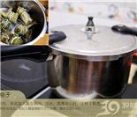 步骤・蒸粽子
