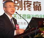肿瘤学研究基金会副理事长朱�教授