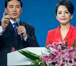 北京大学第一医院院长刘玉村和主持人