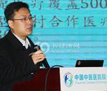 卫生发展研究中心研究员傅鸿鹏演讲