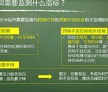 丙肝治疗期间需要监测什么指标?
