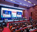 第18届中国南方国际心血管病学术会议