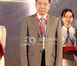 广州华侨医院院长黄力等8位院长荣获杰出业绩奖