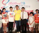 2014中国各站活动